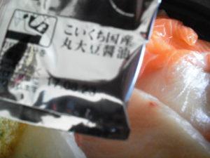 博多朝マルシェ 博多三徳 海鮮丼