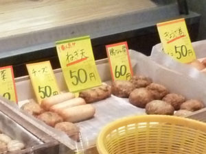 柳橋連合市場 やまくま蒲鉾 餃子巻き