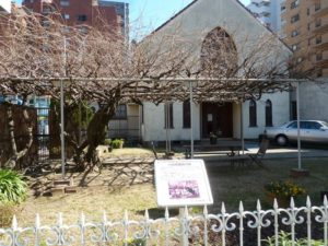 小田部藤園跡 福岡バプテスト教会