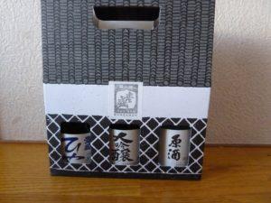 豊村酒造 飲み比べセット