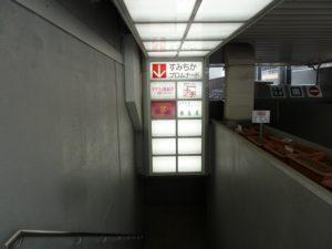 博多駅すみちかプロムナード