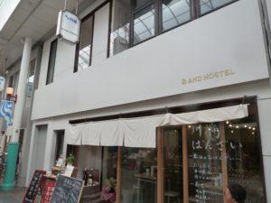 川端ばんざい 外観 and hostel