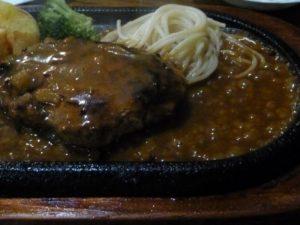 柊 ハンバーグステーキ