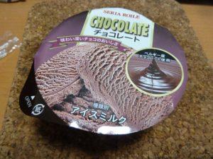 セリア・ロイル チョコレートアイス