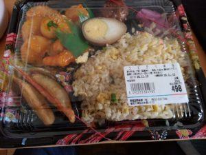 中華弁当 駅の惣菜エプロン