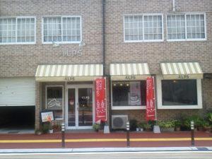 アルプス洋菓子店 2012