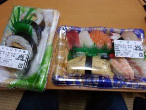 甚八 寿司