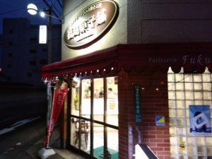 福島菓子舗 外観