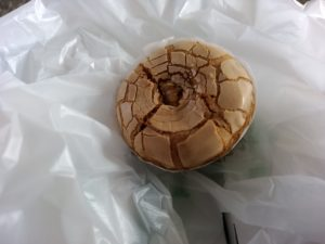 伊万里焼饅頭