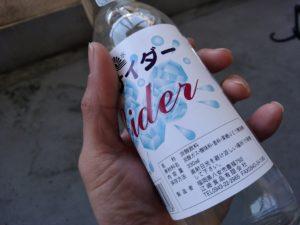 菊水サイダー 八女 江崎食品