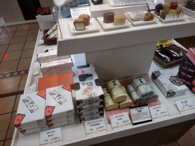 福岡三越 伊万里焼饅頭