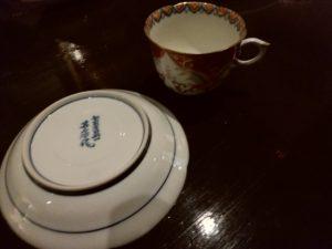 喫茶赤猫 有田焼