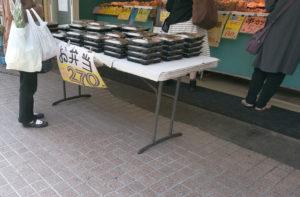 福どり 270円弁当