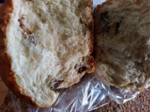 セ・トレボン ぶどうパン 中