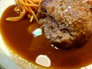 小倉 タカヤマ ハンバーグ 肉汁