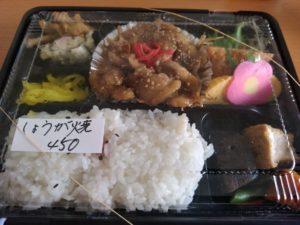 そうざいの店 菜香野 弁当