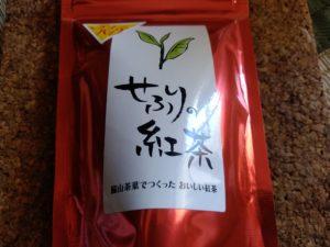 せふりの紅茶