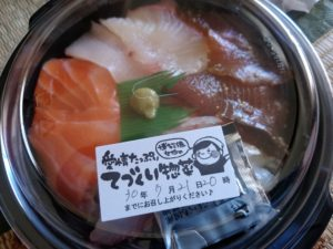博多朝マルシェ 海鮮丼