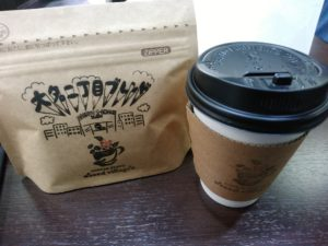 COFFEESTAND seedvillage 大名2丁目ブレンド