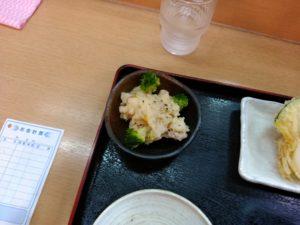 大木戸うどん ポテトサラダ