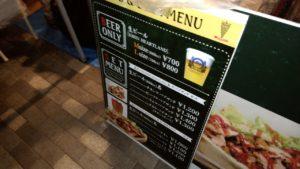 Mr.Kebab メニュー