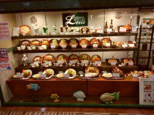 レストカフェ カフェテラス ロワール サンプル