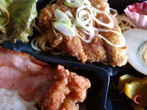 洋食屋Tomato畑 肉も魚も