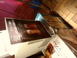 ホテルオークラ福岡 地ビール