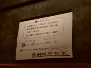 鎌田製作所 コース
