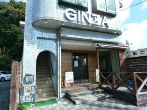 引野 GINZA