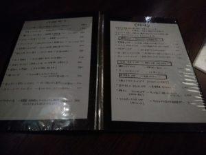 鎌田製作所 フードメニュー