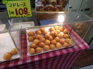 てつおじさんのマドレーヌ108円