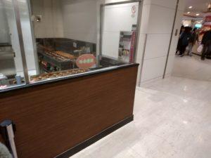 博多阪急 蜂楽饅頭