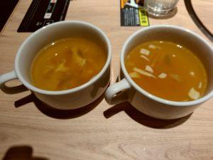 焼肉プリンス スープ