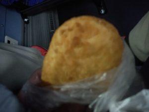 シロヤ カレーパン