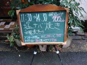 フローラル 喫茶店 メニュー
