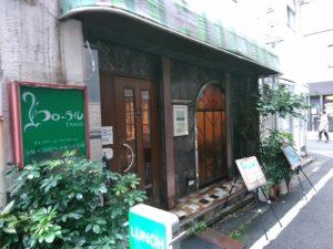 フローラル 喫茶店