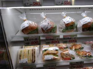 マキイ テリヤキバーガー サンドウィッチ