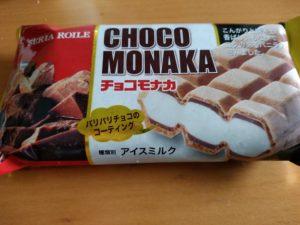 セリア・ロイル チョコモナカアイス