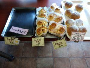 神戸ドンバル おっぱいパン