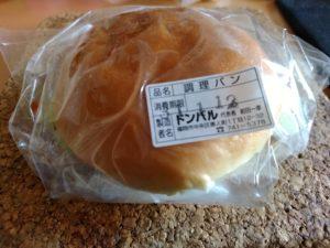 神戸ドンバル 自家製ハンバーガー