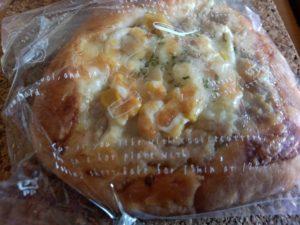 BREAD 唐人町 ツナとコーンのピザ