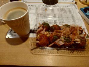 CAFE&カレー MIZUTANI カプチーノ たこ焼き