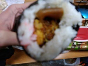 甚八寿司 断面
