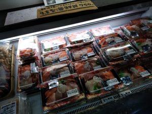 博多三徳 海鮮丼