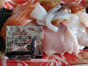 博多三徳 海鮮丼 中