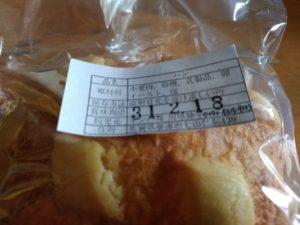 サンの森 メロンパン