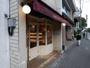 エズブルー(eze bleu) 京都上京区