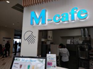 マリンワールド mcafe