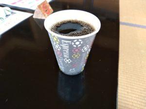 博多湯 ホットコーヒー